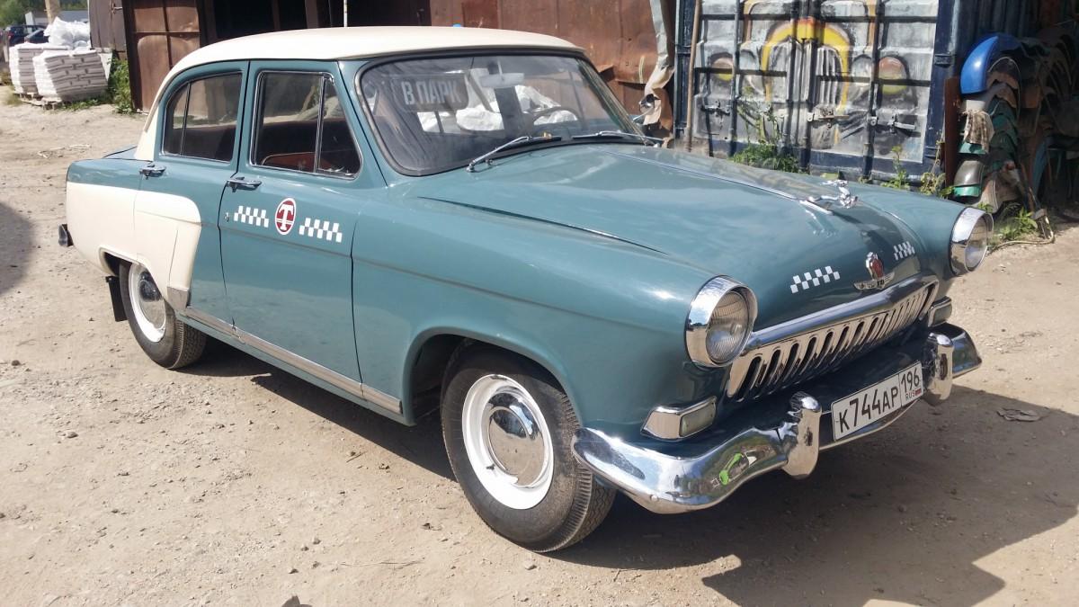 ГАЗ 21 Волга Такси